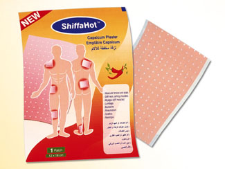 Shiffa Hot 18×12cm