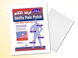Shiffa Patch 18×12cm
